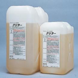 厨房・油汚れ用洗剤 グリラー