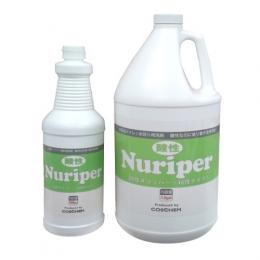 コスケム 洗剤 酸性ヌリッパー