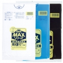 【20L】ゴミ袋 業務用MAX S-21・S-22・S-23 0.015mm 10枚×60冊入