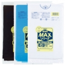 【45L】ゴミ袋 業務用MAX S-51・S-52・S-53 0.015mm 10枚×100冊入