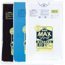 【45L】ゴミ袋 業務用MAX S-41・S-42・S-43 0.020mm 10枚×60冊入
