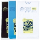 【70L】ゴミ袋 業務用MAX S-71・S-72・S-73 0.025mm 10枚×40冊入