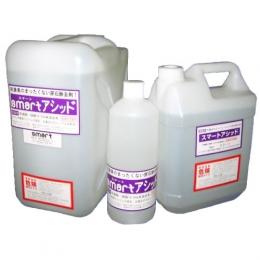 尿石除去剤 スマートアシッド