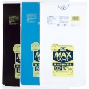 【90L】ゴミ袋 業務用MAX S-91・S-92・S-93 0.025mm 10枚×30冊入
