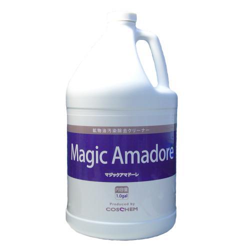 雨垂れ跡の除去洗剤 マジックアマドーレ